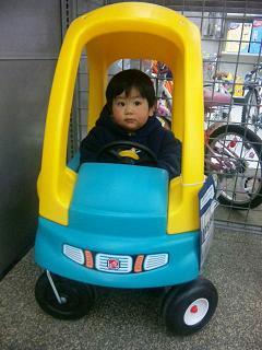 car0.JPG
